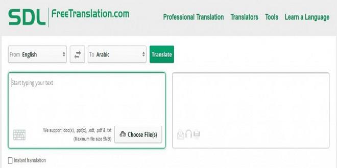 مواقع ترجمة المحتوى