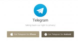 تطبيق التراسل الفوري Telegram