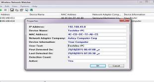 راقب شبكتك اللاسلكية مع برنامج Wireless Network Watcher