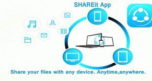 Share it تطبيق لنقل الملفات بسرعة بين الأجهزة