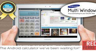 تطبيق Calculator Plus Free يعطيك كل خيارات الحساب التي تحتاجها في هاتفك