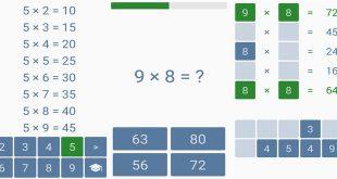 تطبيق جدول الضرب لتعليم الأطفال جدول الضرب بشكل بسيط