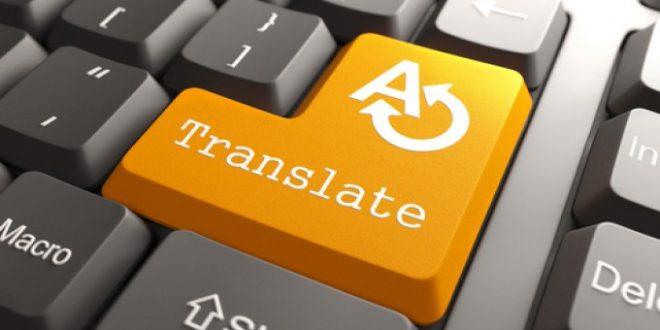 ترجمة مستندات