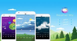 تطبيق Weather Wiz يقدم الطقس بشكل مميز على الأندرويد