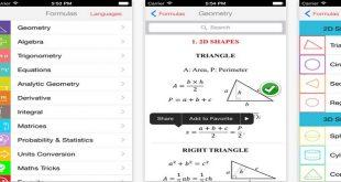 تطبيق Maths formulas مثالي لتعلم الرياضيات