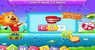 لعبة ABC Spelling التعليمية ستذهل أطفالك